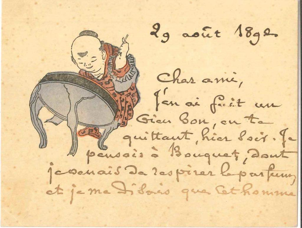 053. Emmanuel CHABRIER (1841-1894) compositeur Image